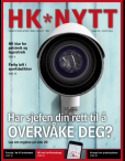 hk-nytt