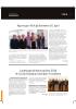 Landskapsarkitekturprisen 2O16 til SLA for Brattøra friområde i Trondheim