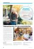 Mange gode grunner til å være pensjonistmedlem