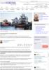 Automatiserte havnetjenester - Samferdsel