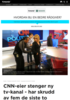 CNN-eier stenger ny tv-kanal - har skrudd av fem de siste to årene