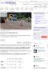 EU sliter med trafikksikkerheten