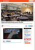 Følg medieleder konferansen direkte