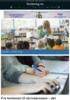 Fra tentamen til skriveprosess - økt engasjement og bedre tekster