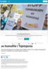 HRW: Ny bølge med pågripelser av homofile i Tsjetsjenia