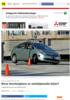 Hvor forutsigbare er selvkjørende biler?