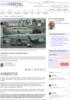 Luftfartens kamp mot Brexit-skvis - Samferdsel