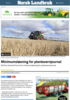 Minimumsløsning for plantevernjournal
