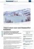 Naturvernere raser mot Hammerfest kommune