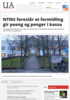 NTNU foreslår at formidling gir poeng og penger i kassa
