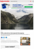 Orkla underskriver internasjonalt klimaopprop