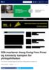 Slik markerer Hong Kong Free Press og Amnesty kampen for ytringsfriheten