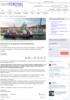 Stimulans til en grønnere hovedstadshavn - Samferdsel
