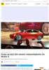 Tesla Model 3 Farge og hjul blir eneste valgmuligheter for Model 3